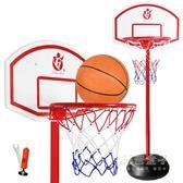 籃球架 籃球 宏登可投標準球厚板兒童籃球架鐵框桿可升降 青少年投籃框架 秘密盒子igo