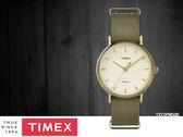 【時間道】TIMEX天美時 FAIRFIELD系列腕錶– 米白面橄欖綠皮帶(TW2P98500/TXTW2P98500)免運費