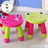 貝喜 兒童椅卡通小凳子塑料加厚可拆卸圓凳幼兒園寶寶小板凳 衣間迷你屋LX