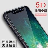iPhone XR Xs Max 鋼化膜 5D曲面全屏覆蓋 手機保護膜 硬邊 弧邊曲屏 滿版螢幕保護貼 玻璃貼 蘋果XR