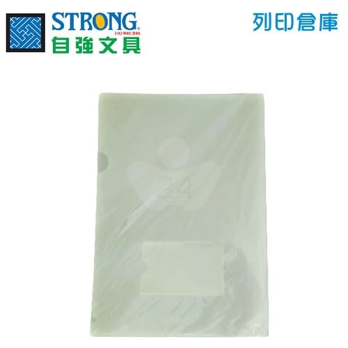 STRONG 自強 E310 名片袋 透明 (個)