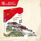 3D立體拼圖中國西藏布達拉宮建筑模型創意精裝DIY禮物MC192-奇幻樂園