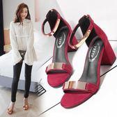 粗跟涼鞋 女新款夏季韓版百搭一字扣帶時尚 LR1593【Pink 中大尺碼】