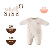 【SISSO有機棉】暖澎澎暖暖兔裝(男生) 3M 6M