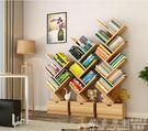 創意書櫃 書架落地 簡約現代樹形書櫃書架簡易書架置物架創意展示架陳列架DF 免運