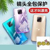 MIUI小米手機殼紅米10x手機殼小米redmi10xpro新款10x5g鏡頭全包保護【萌萌噠】
