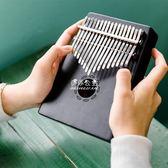 拇指琴卡林巴拇指琴17音kalimba卡琳巴初學者樂器卡淋巴琴手指鋼琴YYS 伊莎公主
