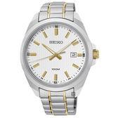 SEIKO 精工 城市時尚石英手錶-銀x雙色/42mm 6N42-00H0K(SUR279P1)