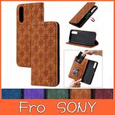 SONY Xperia 10 II 壓紋 幸運花 皮套 手機皮套 掀蓋殼 插卡 支架 磁吸 保護套