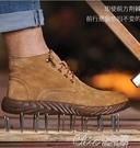 勞保鞋男士防砸防刺穿電焊工專用超輕防臭輕便軟底夏季透氣工作鞋安全鞋免運 七色堇