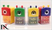 『ART小舖』德國Faber-Castell輝柏 大小通用削鉛筆機/ 手動削鉛筆機【紅-藍-黃-綠】