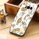 三星 Samsung Galaxy S8 S8+ plus G950FD G955FD 手機殼 軟殼 保護套 日本柴犬