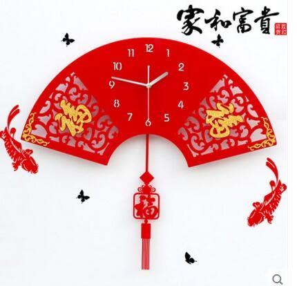 雅刻麗現代簡約石英鐘中式藝術時鐘時尚客廳靜音掛鐘創意扇形鐘錶(20英吋)