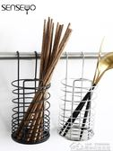 304不銹鋼筷子筒 掛式筷筒筷籠架壁掛式創意廚房收納盒餐具瀝水架 居樂坊生活館