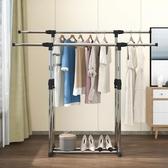 晾衣架落地折疊室內單桿式曬衣架臥室掛衣架家用簡易涼衣服的架子LX新品