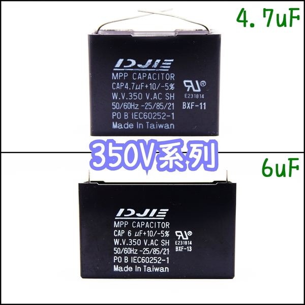 啟動電容2.2uF耐壓300VPCB針腳BXF[電世界1406-3]