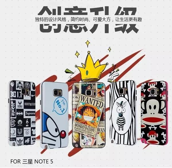 note5 免運 新款卡通大黄蜂 三星note5 N9200防摔殼  (任選二個$900)