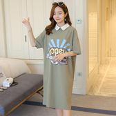 孕婦春裝夏裝孕婦連身裙夏季2018新款韓版中長款短袖寬鬆裙子長裙 熊貓本
