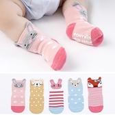 童襪 男女寶寶條紋動物防滑襪 腳印星星條紋 B7B024 AIB小舖