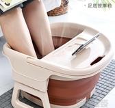 折疊泡腳桶-可折疊泡腳桶塑料洗腳盆家用足浴盆便攜式過小腿按摩高深桶神器木  YJT 喵喵物語