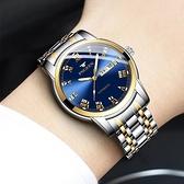 機械手錶 超薄男士手錶男表防水腕表學生韓版非機械表運動雙日歷石英表 維多原創