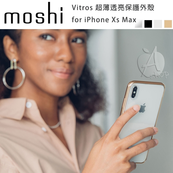 【A Shop】Moshi Vitros for iPhone Xs Max 6.5吋超薄透亮保護外殼