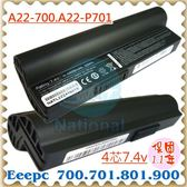 ASUS 電池-華碩 電池- EEEPC 700,701,701C,801,900,A22-P701,A22-701P,A22-701