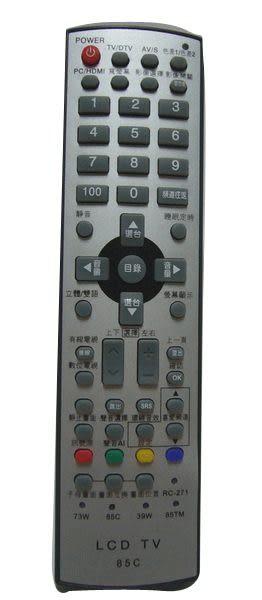 東元 TECO 液晶電視遙控器【85C】**免運費**
