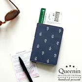DF Queenin- 旅行的意義文青風護照夾-共四色 ◆86小舖 ◆