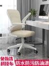 人體工學椅 學習椅子電腦椅久坐布尼龍腳靠背書房辦公人體工學椅【快速出貨】