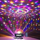 ktv閃光燈旋轉七彩燈水晶魔球酒吧燈跳舞燈鐳射燈蹦迪燈舞臺燈光 好樂匯