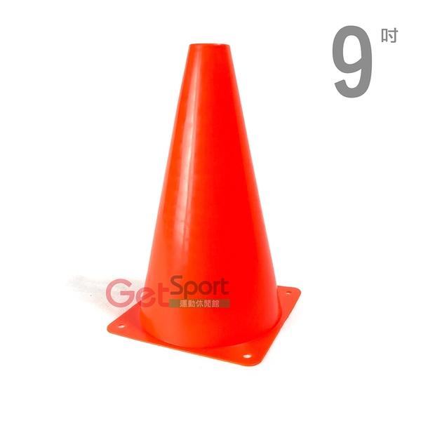 三角錐9吋(玩具交通錐/訓練標誌/路障/標記物/足球路標/運動標示盤/障礙物)