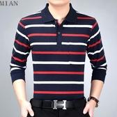 中老年男士T恤長袖2018 春秋打底衫有口袋寬鬆翻領polo衫棉衣服
