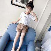女童夏季套裝時髦兒童短袖T恤休閒短褲小女孩洋氣兩件套 港仔會所