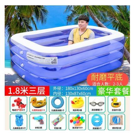 游泳池 兒童充氣游泳池家用成人超大號家庭大型加厚戶外浴缸小孩洗澡水池 城市科技DF