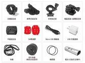速霸 K100 K700 三代 防水機車行車記錄器 固定座 固定架 配件【摩利亞】