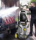 洗車機高壓水泵家用220v全自動洗車神器清洗機便攜式水槍強力沖洗 夢幻小鎮