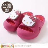 女童鞋 台灣製Hello kitty授權正版護趾拖鞋 魔法Baby