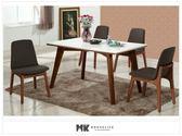 【MK億騰傢俱】CS954-2L葛麗絲4.3尺胡桃原石餐桌椅組(桌*1、椅*4)