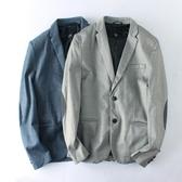 西服男士青年春秋季修身薄款兩顆扣便服單西休閒西裝外套男版上衣【免運】