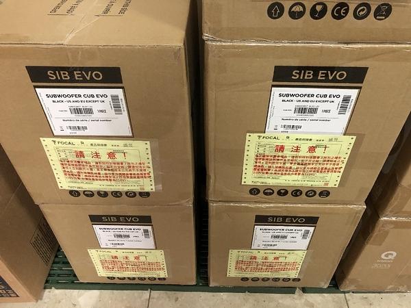 門市有現貨『公司貨』法國 FOCAL 8.25吋 超低音喇叭 CUB EVO - D類放大200W