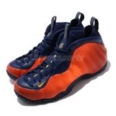 Nike 太空鞋 Air Foamposite One 橘 深藍 男鞋 復古 一分錢 籃球鞋 【PUMP306】 CJ0303-400