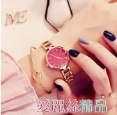 手錶時尚潮流防水手錶女細帶小巧氣質學生簡約學院風大氣石英錶愛麗絲精品