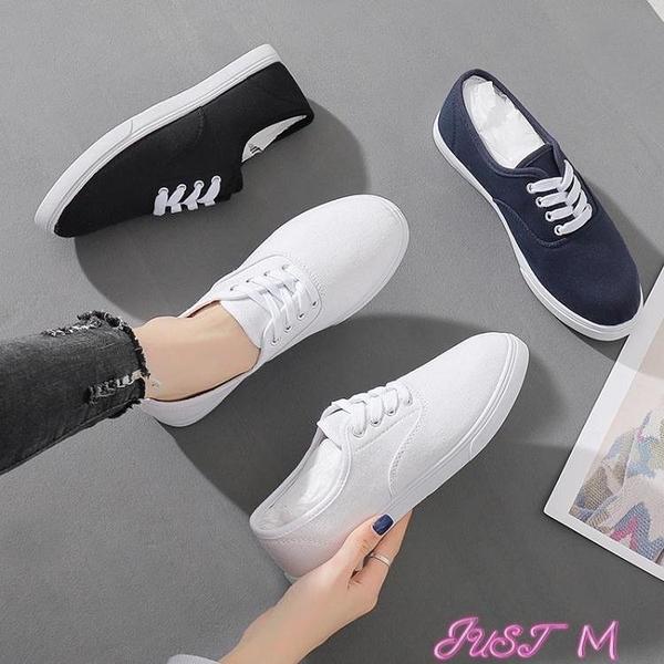 帆布鞋帆布鞋女2021年新款親子學生女鞋秋季韓版布鞋子女時尚百搭休閒鞋 JUST M