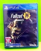 PS4 異塵餘生 76 Fallout76 亞版 公司貨