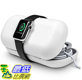 [美國直購] Twelve South 黑白兩色 TimePorter for Apple Watch 2 充電收納盒 travel case + bedside charging stand
