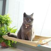 貓吊床貓吊床吸盤式掛窩窗台貓秋千貓曬太陽掛床貓咪用品寵物用品貓窩七夕情人節