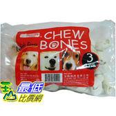 [COSCO代購]     SEEDS  惜時4~5吋 白色牛奶口味 牛皮咬骨 (牛奶骨)1360g   -C48260 $476