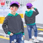 大尺碼童裝 男童寬鬆連帽長袖T恤秋裝中大童休閒條紋上衣 QG7116『優童屋』