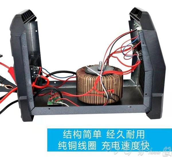 汽車電瓶充電器12V24v大功率智慧修復通用型摩托車自動充電機純銅YYP 【快速出貨】